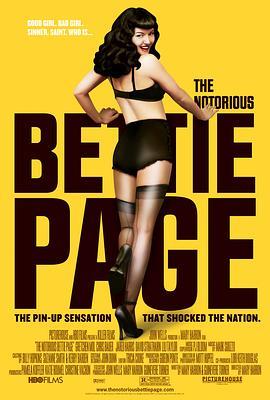 大名鼎鼎的贝蒂·佩吉