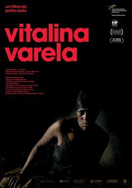 维塔利娜·瓦雷拉