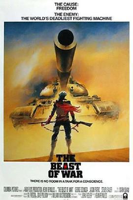 入侵阿富汗
