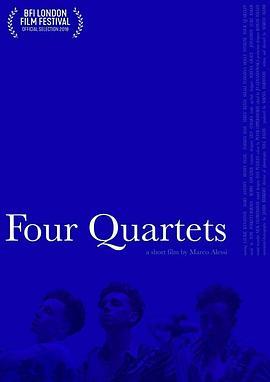 四个四重奏