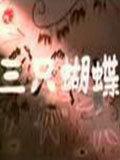 好看的生肉日本18禁漫画_好看的韩剧肉片推荐_好看的生肉日本