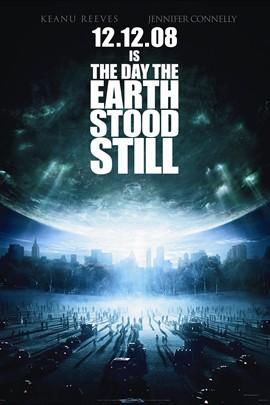 地球停转之日2008