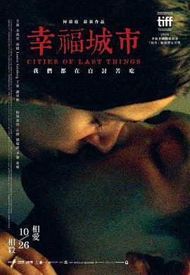 3131电影网_www.3131dy.com_苦瓜电影网3131电影