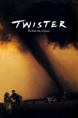 龙卷风1996