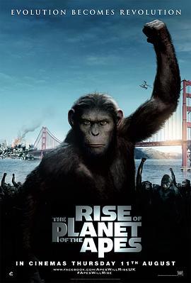 猿人争霸战:猩凶革命