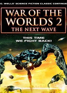世界大战2:新的进攻