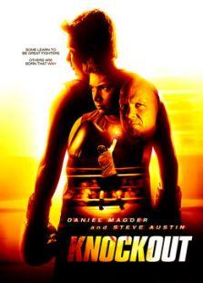 致命一击(2011)