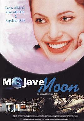 摩哈维的月亮