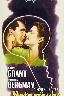 美人计1946