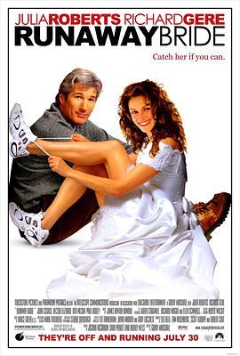 落跑新娘1999