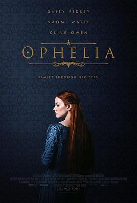 奥菲莉娅2018
