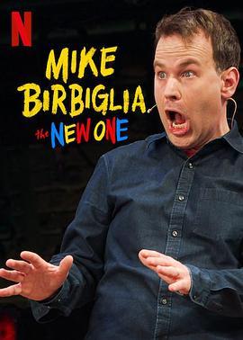 迈克·比尔比利亚:新生儿
